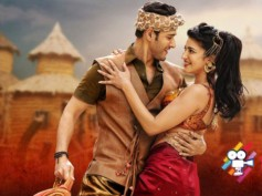 Selvandhan Movie Review And Rating: Mahesh Babu Is More Than Just Rich!