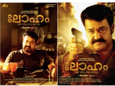 Mohanlal's Loham: 'Kanaka Mailanji' Song Review