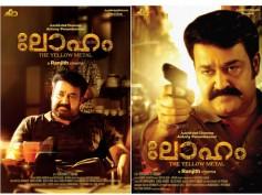 Mohanlal's Loham: 'Kanaka Mailanji' Song Review