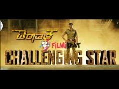 Mr Airavata (Airavata) Trailer Review: Darshan Is Back As A Police Officer!