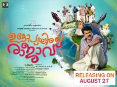 Utopiayile Rajavu Official Teaser Review