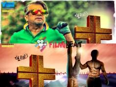 Gadda Vijay's 'Plus' Gets U/A Without Cuts!