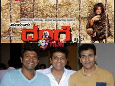 Shiva, Raghavendra And Puneeth Rajkumar To Share Onscreen Space In 'Esooru Dange'!
