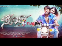 Duniya Vijay's 'RX Soori' Postponed; Releasing On Sep 4th