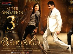 Srimanthudu 19 Days Box Office Collections : Area-wise Break Up