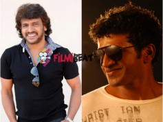 REALLY! Is Powerstar Puneeth Signed A Movie With Real Star Upendra?