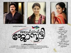 Life Of Josutty Official Teaser Review: No Twist, No Suspense