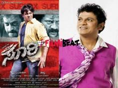 Shivarajkumar Overjoyed Watching 'RX Soori', Whistles For Duniya Vijay!