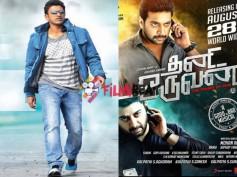 Puneeth Rajkumar To Star In Kannada Remake Of 'Thani Oruvan'?