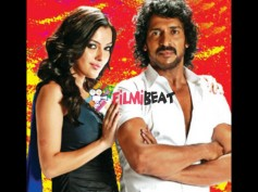 WATCH: Most Controversial Song 'No Excuse Me Please' From Uppi 2