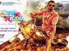 Will Vijay Raghavendra Re-Create Dr Rajkumar's 'Eradu Kanasu'?
