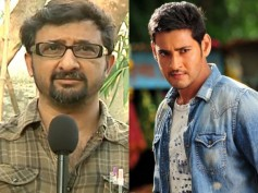 VIDEO: Director Teja's Sensational Comments On Mahesh Babu & Other Star Heroes