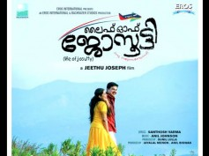 Life Of Josutty 'Mele Mele' Song Review