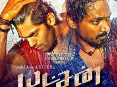 Yatchan Movie Review & Rating: Screenplay Makes The Plot Look Middling