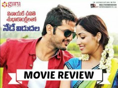 Courier Boy Kalyan Audience Review: Nithin Scores An Average