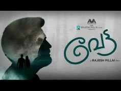 Rajesh Pillai's Manju Warrier-Kunchacko Boban Movie Titled 'Vettah'