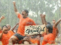 Ennu Ninte Moideen: What Is Special?
