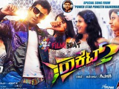 'Rocket' Trailer Review: Sathish Ninasam Is Back With A Bang!