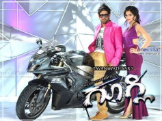 Yash's Blockbuster 'Googly' To Be Remade In Telugu And Bengali