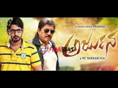 'Arjuna' Live Audience (Twitter) Review