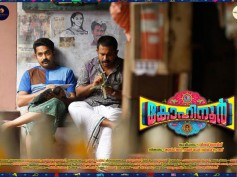 Kohinoor Movie Review: A Complete Package Of Humour, Thrill And Nostalgia!