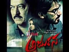 'Arjuna' Movie Review: A Passable Flick!