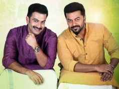 Indrajith Achieves What Prithviraj Couldn't!