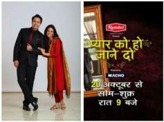 Mona Singh-Iqbal Khan's Pyaar Ko Ho Jaane Do Launch Postponed!