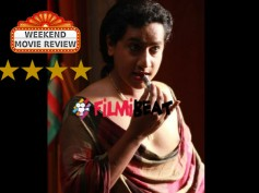 Naanu Avanalla Avalu Movie Review: Emotional, Educates And Enlightens!