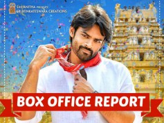 Subramanyam For Sale Opening Weekend (Four Days) Box Office Collections