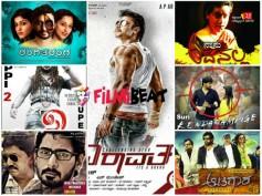 Is Darshan's 'Mr Airavata' A Blockbuster?
