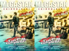 LEAKED: Megastar Chiranjeevi's First Look From Ram Charan's Bruce Lee