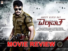 'Mr Airavata' Movie Review: Strictly For Darshan Fans!