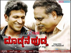 Feast For Puneeth Rajkumar Fans: Kendasampige To Show 'Dodmane Huduga' Trailer