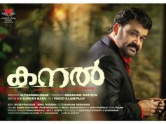 Mohanlal's Kanal Official Teaser Review