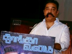 Thoongaavanam Was Shot Twice Within 60 Days: Kamal Haasan