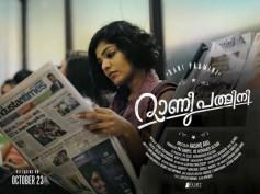 Rani Padmini Official Trailer Review