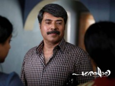 Pathemari Audience Review: Getting Excellent Reports!
