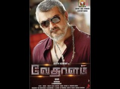 Story And Official Tracklist Revealed: Thala Ajith's Vedalam Is A Horror Flick?