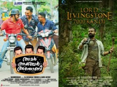 Movies To Watch Out This Friday (October 16): Amar Akbar Anthony & Lord Livingstone 7000 Kandi