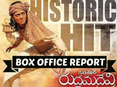 Rudramadevi 9 Days Box Office Collections, Area-wise Break Up