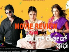 Ring Road (Ring Road Shubha) Movie Review: Effort Of Girls Aptly Rewarded