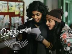 Rani Padmini Movie Review: Bold And Beautiful
