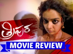 Tripura Movie Review: Dragging But Entertaining