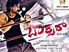 Dhananjay Starrer 'Boxer' Confirms Releasing On November 20