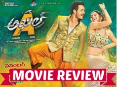 Akhil Movie Review: Absurdity Of All New Level