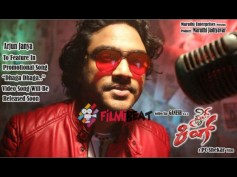Arjun Janya To Feature In Promotional Song 'Dhaga Dhaga' Of Style King
