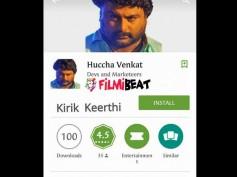 STARDOM: Download Huccha Venkat App Now!