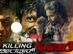 Killing Veerappan vs Rathaavara: Which Will Be A Blockbuster?