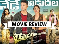 Sankarabharanam Movie Review: Strained Comedy